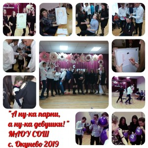 MyCollages (7)