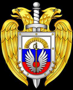 acfso-logo