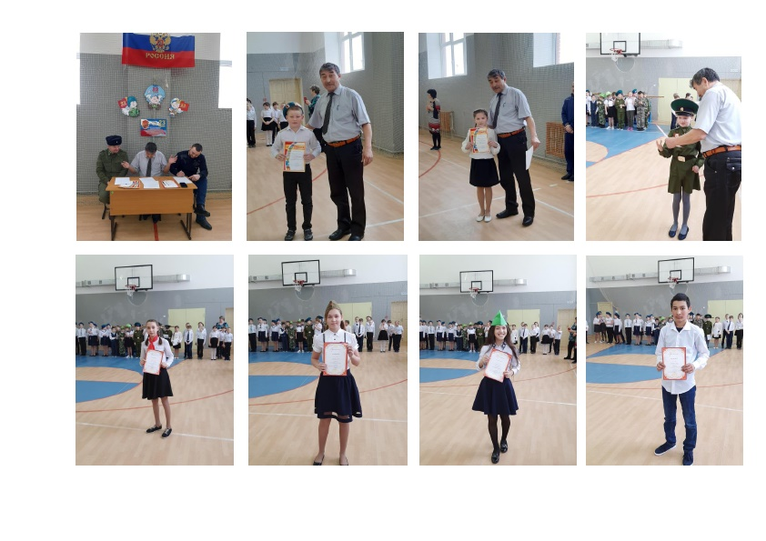 Отчет по проведению военно-спортивного месячника_6