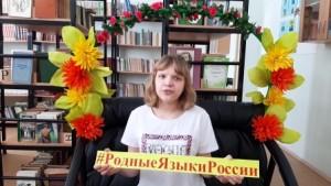 Хлыстунова Дарья