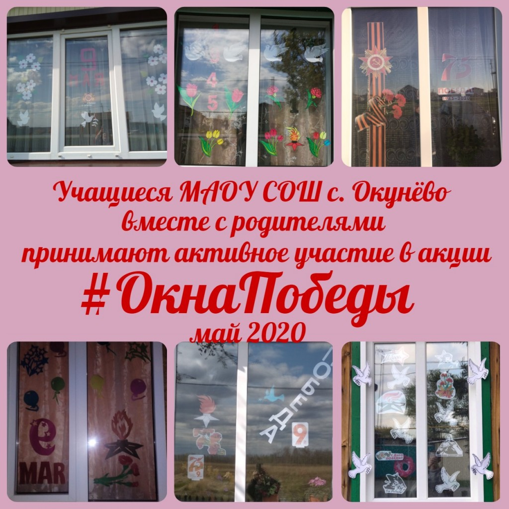 MyCollages (77)