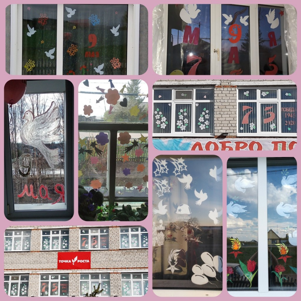 MyCollages (78)